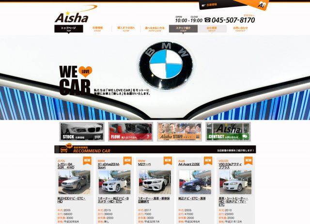 株式会社Aisha