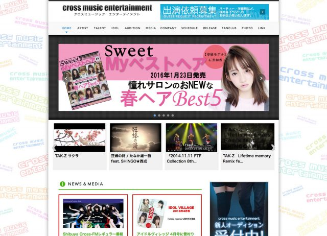 音楽レーベル cross music entertainment