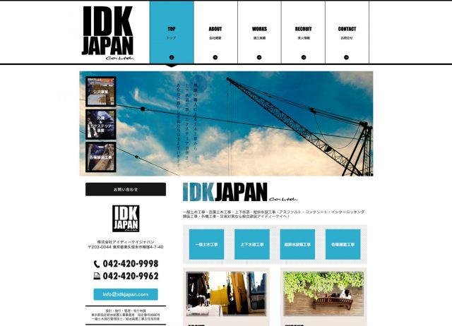IDK JAPAN